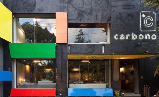 Alameda Gabriel Monteiro da Silva: rua da decoração em SP